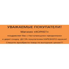 Шкаф оружейный № 23 ОЛДИ (1350*350*250)